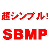 超シンプル!セルフバックマスタープログラム