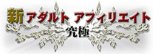 【特別先行販売価格】JLS